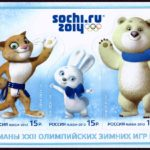 Sochi Olympic Mascots for 2014 Olympics