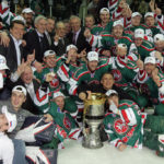 Ak Bars Kazan - first winner of the Gagarin Cup in KHL